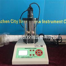 环氧树脂软化点测定仪YD/HR-2806H