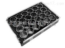 24孔黑色白色透明底酶标板酶联板检测板