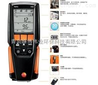 testo 310德国德图testo 310烟气分析仪