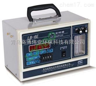 LB-6E型大气采样器室内监测有害气体监测