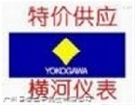 ATD5D-00日本横河接线端子ATB5S-00 AT13D-00 S2