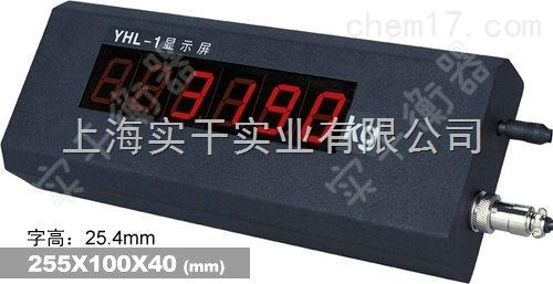耀华称重显示器|大屏幕称重仪表|XK3190-YHL1寸地磅显示器