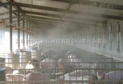 贵州养殖场喷雾除臭工程消毒除臭设备