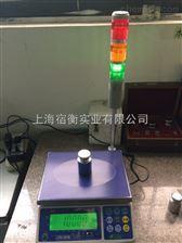 WFL-700D带4-20模拟量信号输出+控制电子阀电子称