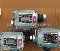 KD-12进口日本新宇宙KD-12有毒气体报警器检测仪