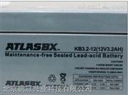 韩国ATLASBX蓄电池KB60-12D,12V60AH/10HR原装现货