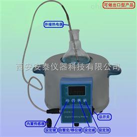 ZNHW-II型 数显恒温电热套