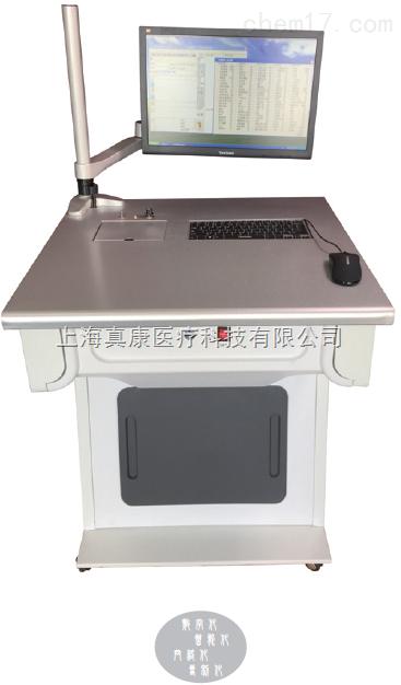 中医临床接诊训练软件(体质辨识.问诊功能)(望闻问切)