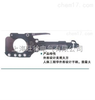 杭州特价供应fwy-85型液压电缆剪图片