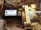 德国宝德电磁阀 正品现货6013 A3.0 EG VA PNO-10BDAR