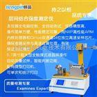 HP-CJQ1000型内结合强度测定仪层间结合强度测定仪层间剥离强度试验机厂家