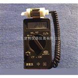 CY-12C数字测氧仪、便携式测氧仪