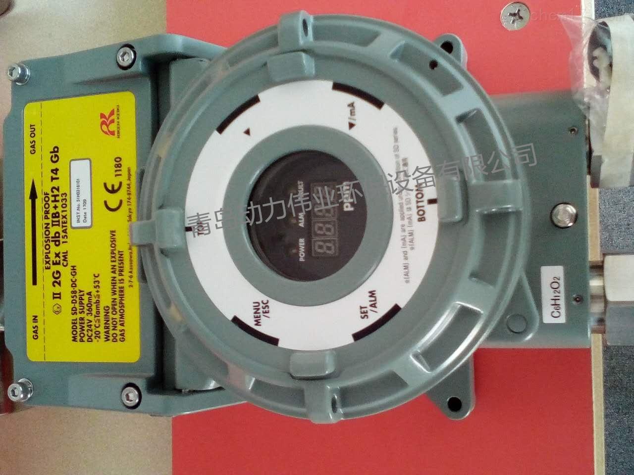管道VOC气体检测仪日本理研泵吸式VOC气体检测仪