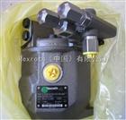 力士乐柱塞泵A4VSO250LR2N系列产品优势