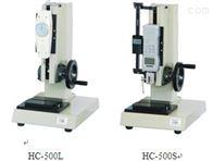 HC凯特HC侧摇式测试台操作方便高精度多功能试验机台