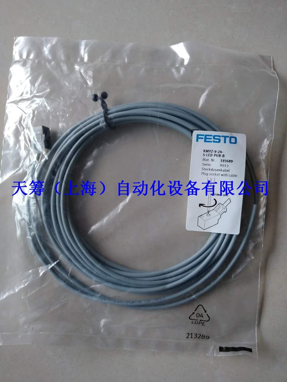 FESTO插头插座KMYZ-9-24-5-LED-PUR-B