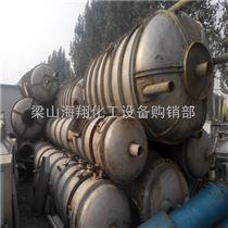 二手一、二、三、四、五效蒸发器、各效加热蒸发器
