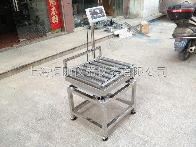 專業定製流水線滾筒秤,上海定做電子滾軸秤