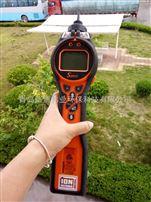 进口英国离子Tiger Select 苯蒸汽检测仪