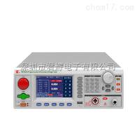 CS9922S系列程控絕緣耐壓測試儀