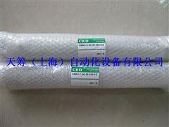 CKD紧固型气缸CMK2-00-32-223-V/Z