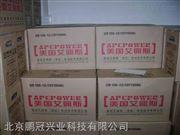 APCPOWER艾佩斯蓄电池UD120-12/12V蓄电池经销商价格