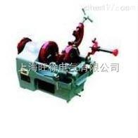 SMIT-316電動切管套絲機厂家