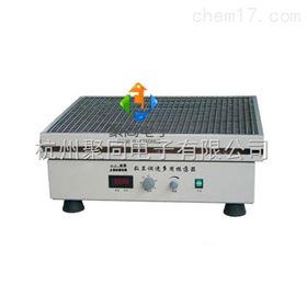 郑州多功能振荡器HY-2*