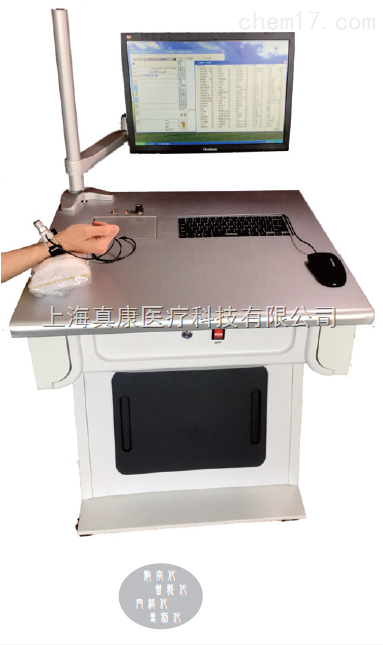 中医脉象训练、体质辨识系统(望闻问切多媒体一体化)