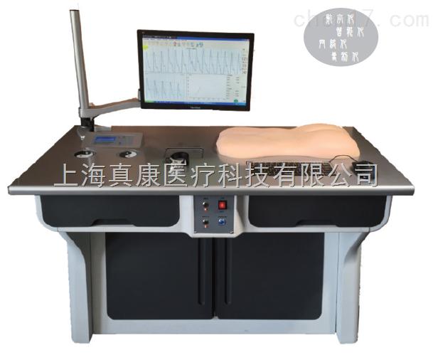 高智能数字—体化脉象、针刺、推拿教学测定系统(针灸)