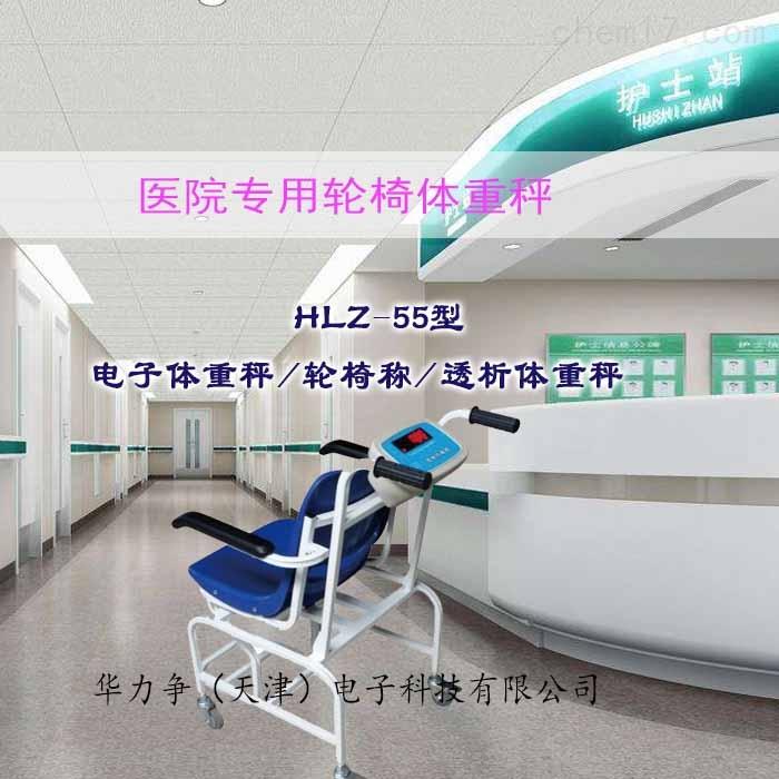 天津电子身高体重测量仪厂家、天津电子身高体重秤