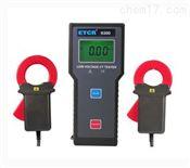 ETCR9300互感器電流變比測試儀