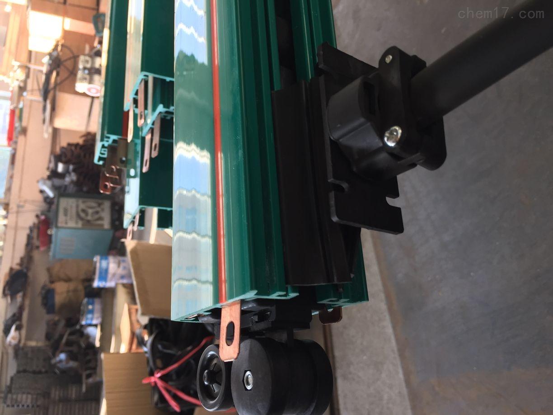 HFP56-4-35/140A多极滑触线 管式滑线 安全滑线使用方法