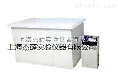 JXZD-CYTF6非标定制六度空间振动台