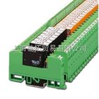 销售菲尼克斯兼容继电器模块,KK-0322/00,40