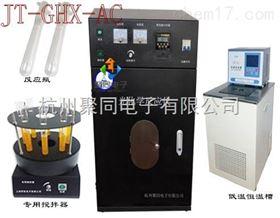 上海多试管光化学反应器JT-GHX-AC带控温