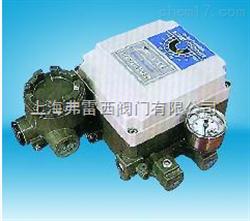 EP100R-WN2SNR电气阀门定位器 调计为部件组合式结构。便于维修和保养