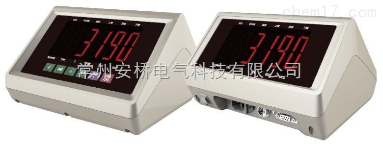 耀华XK3190-A28E台秤仪表
