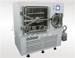JYFD-100S河南生产型真空冷冻干燥机