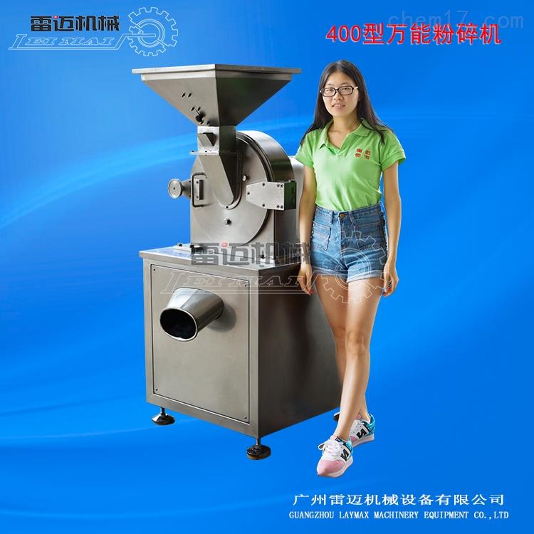 水冷式不锈钢磨粉机,五谷杂粮超细杂粮大型打粉机