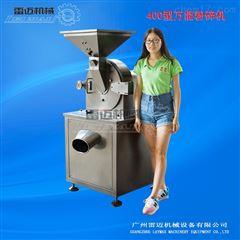 水冷式不锈钢磨粉机,五谷杂粮超细杂粮专用大型打粉机