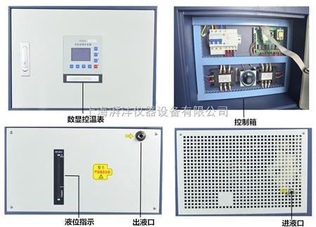 gdsz-50l/-40℃ 高低温循环装置 全封闭高低温循环一体机