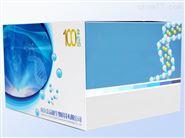 大鼠分泌型磷脂酶A2 sPLA2 ELISA试剂盒