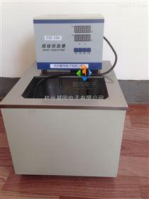 厂家直销标准恒温水槽JTONE-80A西安
