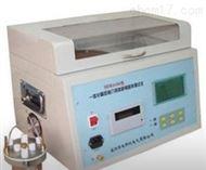 SUTEC-9560智能油色谱分析仪