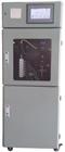 COD cr在线自动监测仪厂家电话