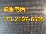 佛山碳纤维加固公司,佛山碳纤维布加固公司