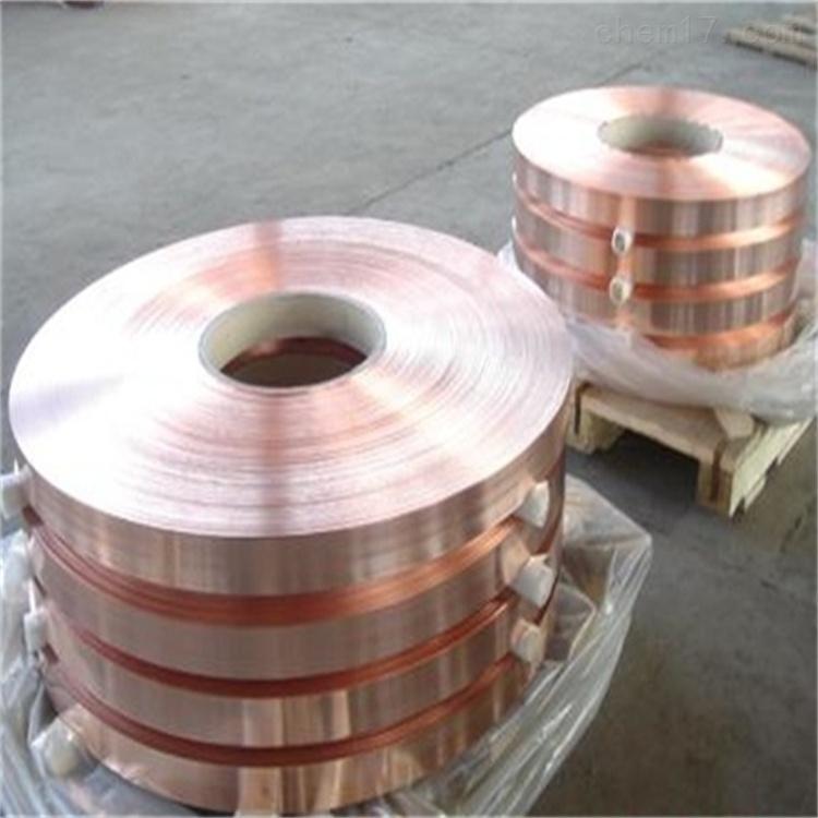 电缆屏蔽用15mm铜塑复合带 20mm 30mm铜塑复合带