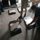 4块板50吨简易式地磅