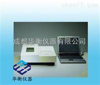 MR-680MR-680酶標儀
